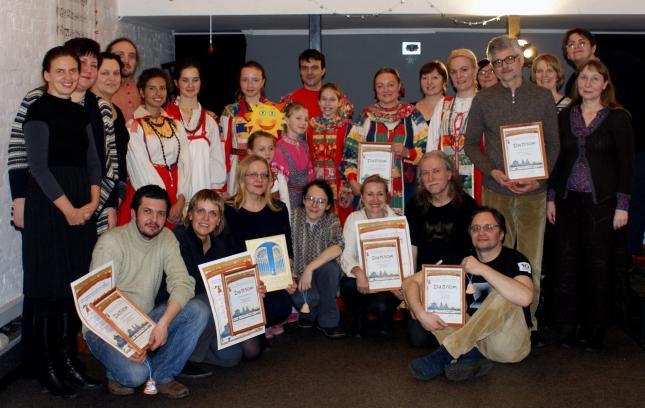 Участники прошлогоднего фестиваля из России, Белоруссии, Литвы и Польши
